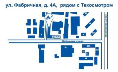 Смена адреса представительства в г.Сергиев Посад